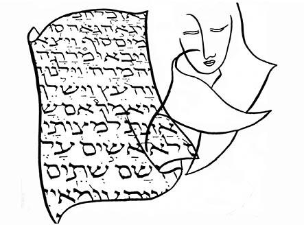veil-and-text.jpg